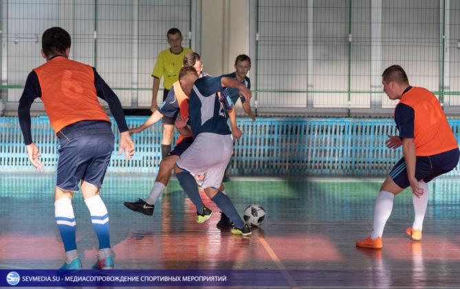 В Севастополе стартовал футзальный сезон 2018/19