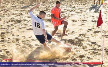 Фестиваль «Кубок губернатора Севастополя по пляжному футболу» 2019 года