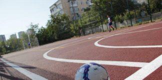 спортивную площадку