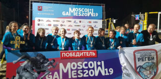 Moscow Games 2019