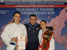 На чемпионате России по рукопашному бою