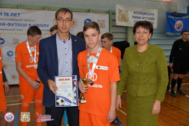 В Севастополе наградили победителей и призеров регионального отбора проекта «Мини-футбол – в школу» 2020 г.