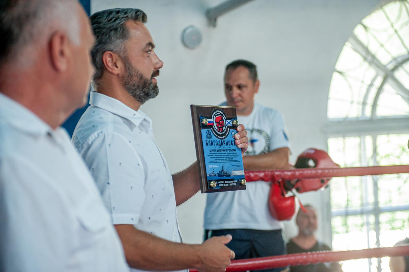 Боксерский клуб «Фиолент» провел матчевую встречу среди спортсменов ЮФО