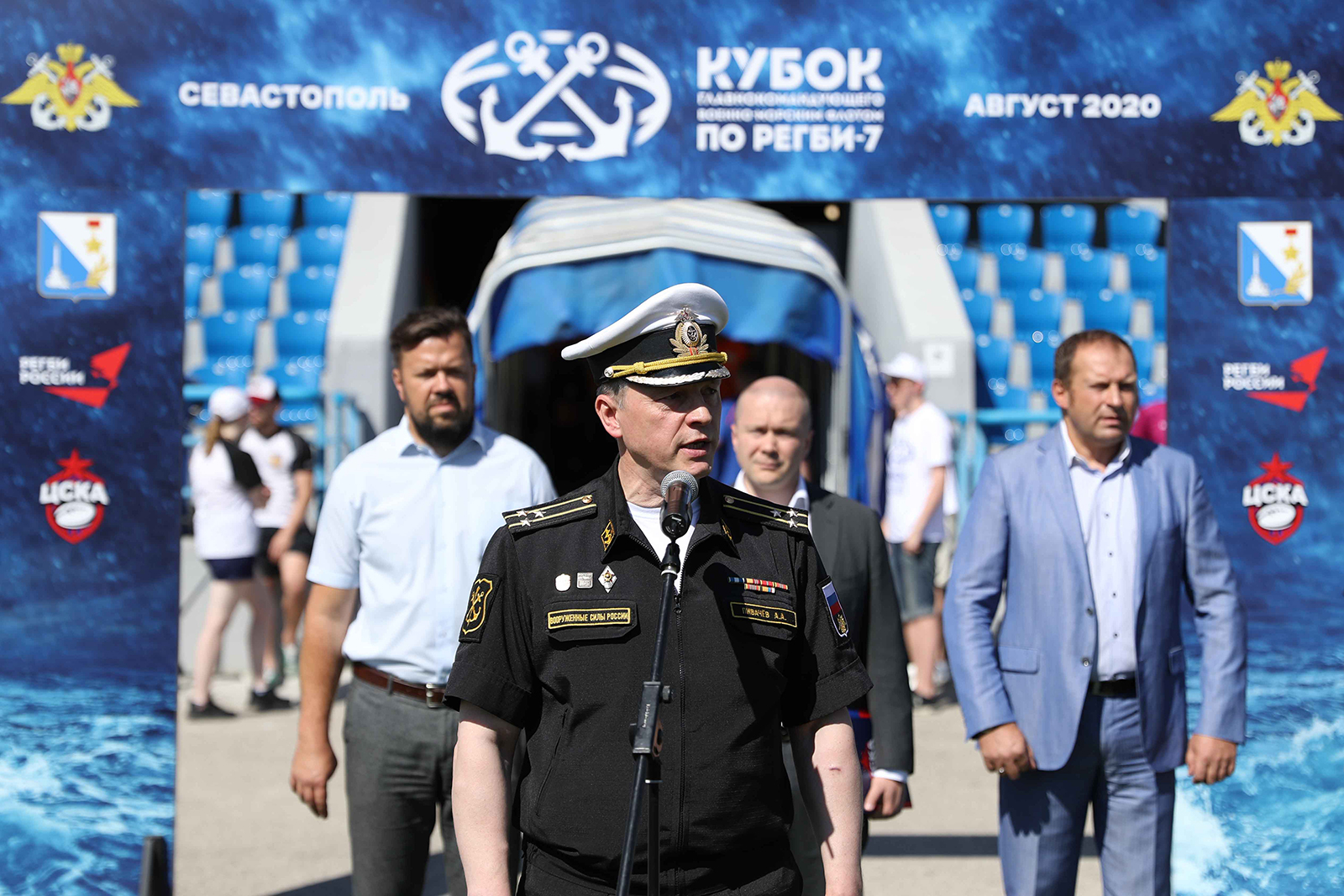 Определились полуфиналисты Кубка Главнокомандующего ВМФ РФ по регби-7