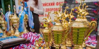 Молодежный турнир по мини-футболу «Кубок Губернатора города Севастополя» — 2020