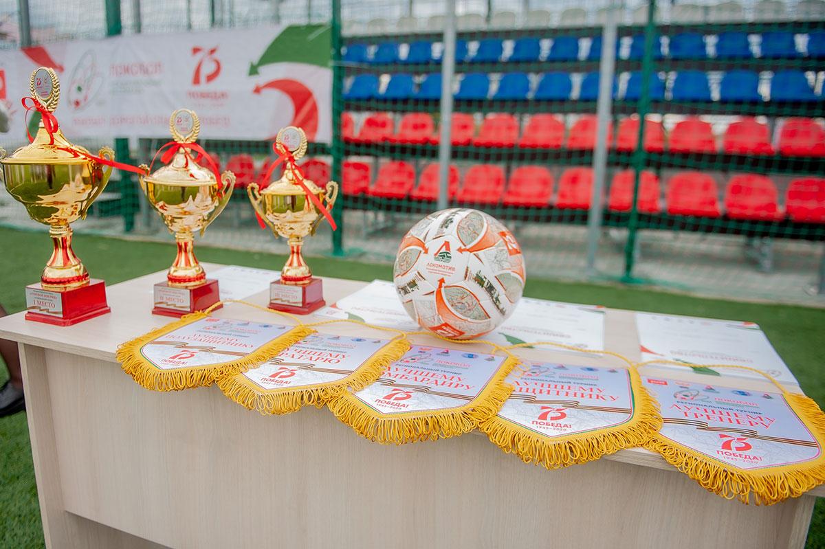 В Севастополе определились победители Регионального турнира Международного фестиваля «ЛОКОБОЛ – 2020 – РЖД»