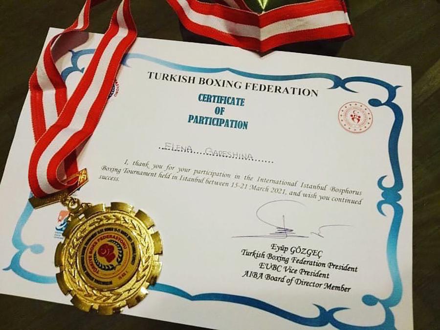 Елена Гапешина завоевала золотую медаль на международном турнире по боксу в Турции